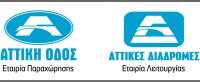 attiki-odos-2-logos-GR