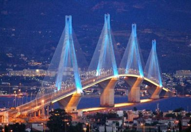 International Seminar on Roads, Bridges and Tunnels: Challenges and Innovation