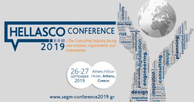 HELLASCO Conference 2019, 26 & 27 September 2019
