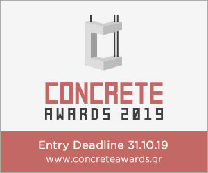 concrete-awards-19_300_250_optimized