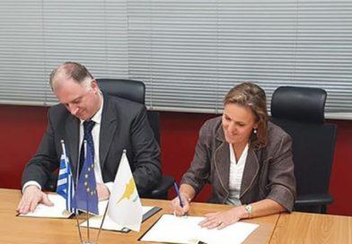 Συνεργασία ΕΑΑΔΗΣΥ με Γενικό Λογιστήριο Κύπρου
