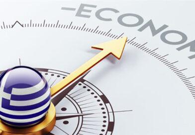Δελτίο ΣΕΒ για την Ελληνική Οικονομία