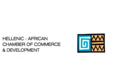 Ελληνο-Αφρικανικό Επιμελητήριο, άρθρα-ειδήσεις-σεμινάρια
