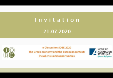 ΙΟΒΕ e-discussions: the Greek economy and the European context: (new) crisis and opportunities