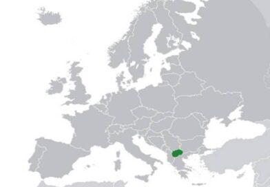 Δελτίο τρεχουσών προκηρύξεων δημοσίων διαγωνισμών Βόρειας Μακεδονίας