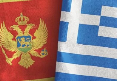 Μαυροβούνιο: Κατάλογος 14 στρατηγικών έργων