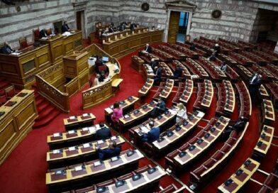 Ψηφίσθηκε το νέο Ασφαλιστικό νομοσχέδιο.