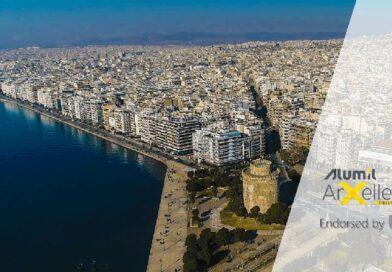 Έκθεση διεθνούς αρχιτεκτονικού σχεδιασμού ArXellence 2.
